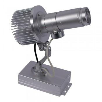Proyector de logos LED 30W IP30 giratorio