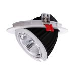 Aro empotrable cuadrado para dicroica LED basculante