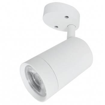 Focos LED Downlights Orientables GU10