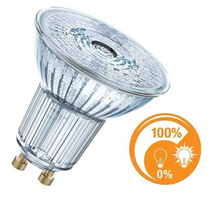 Bombilla LED dicroicas 36º PHILIPS GU10 luz día 5w