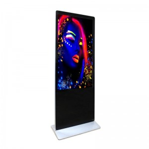 Pantalla Publicitaria Display LCD Full HD 55 pulgadas