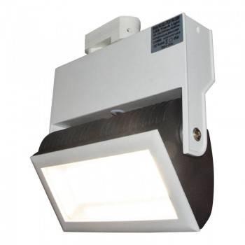 Proyector LED rectangular para carril trifásico 38W