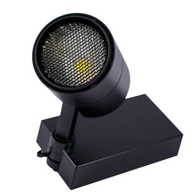 Rejilla antideslumbramiento para proyector de carril