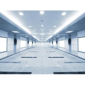 Downlight LED empotrable 18W - 5 años de garantía