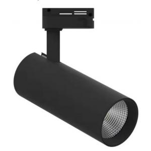 Foco LED de Carril monofásica 15W CCTSystem IP20