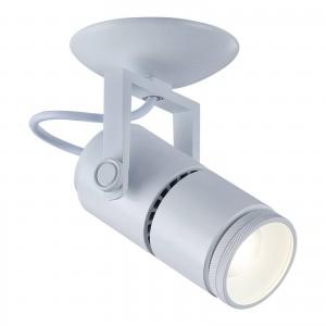 """Aplique de parede e teto LED COB """"ESCOP"""" Orientável com Zoom 12W"""