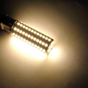 Lâmpada LED G12 10W 230V com Driver Externo